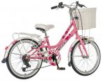 Visitor Rózsa 20 gyerek kerékpár HAJMERESZTŐ ÁRON Rózsaszín