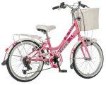 Visitor Rózsa 20 gyerek kerékpár  Rózsaszín