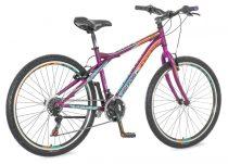 Visitor Aurora gyermek MTB kerékpár HAJMERESZTŐ ÁRON Lila