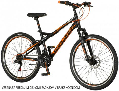 Explorer Vortex 26 tárcsafékes gyerek MTB kerékpár HAJMERESZTŐ ÁRON Fekete