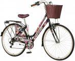 Visitor Majestic női kontrás városi kerékpár Fekete
