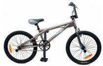 Mali Tyrant BMX kerékpár LEGJOBB AJÁNLAT Barna