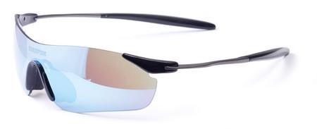 BikeFun Peak szemüveg