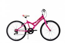 Explorer Daisy 24 2 gyerek kerékpár HAJMERESZTŐ ÁRON Rózsaszín