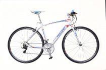 Neuzer Courier DT 59 cm fitness kerékpár fehér