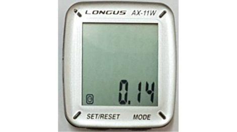 Longus 11 funkciós vezeték nélküli kilométeróra
