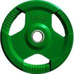 51 mm-es Design színes tárcsasúly 10 kg