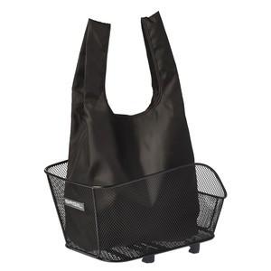 Basil Keep Shopper bevásárló táska kosárhoz